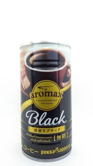 ポッカサッポロ アロマックス ブラック