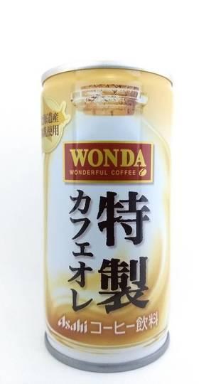 アサヒ ワンダ 特製カフェオレ