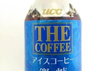ユーシーシー ザ・コーヒー アイスコーヒー 微糖