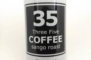 南西食品 35コーヒー ビタースイート