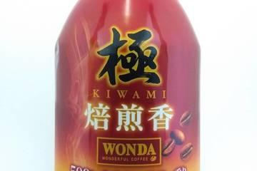 アサヒ ワンダ 極 焙煎香