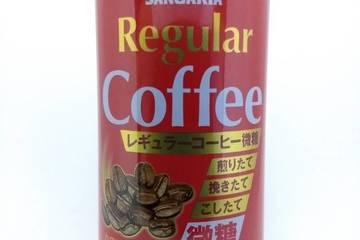 サンガリア レギュラーコーヒー 微糖