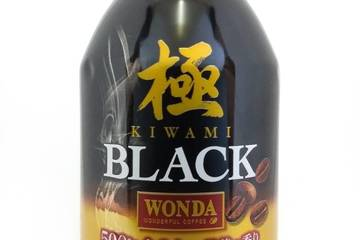 アサヒ ワンダ 極 ブラック