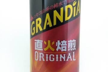 セコマ グランディア 直火焙煎オリジナル
