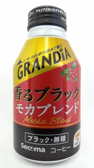 セコマ グランディア 香るブラックモカブレンド