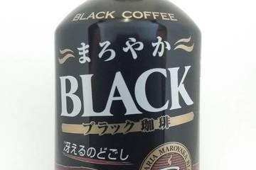 サンガリア まろやかブラック