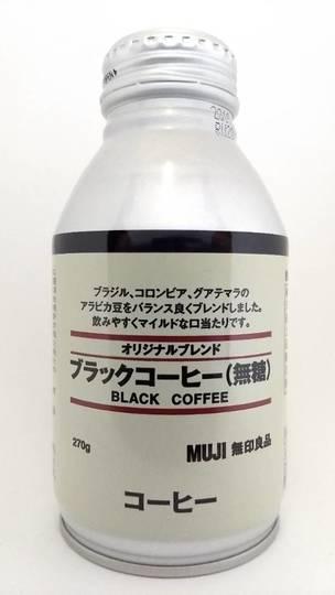 良品計画 無印良品 ブラックコーヒー(無糖)