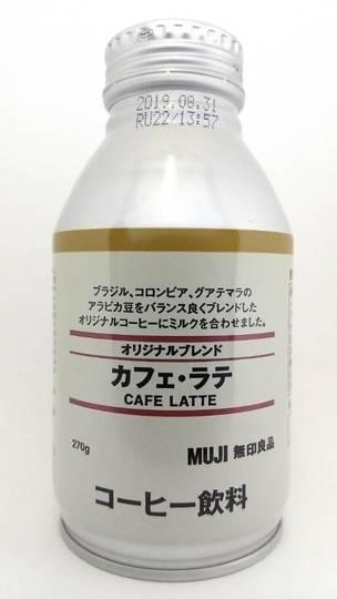 良品計画 無印良品 カフェ・ラテ