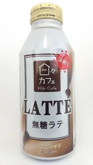 山崎製パン 日々カフェ 無糖ラテ