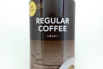 カインズ レギュラーコーヒー