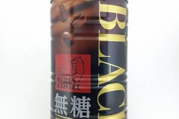 チェリオ ブルースコーヒー ブラック