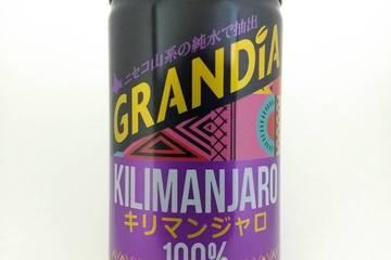 セコマ グランディア キリマンジャロ100%