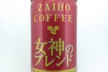 財宝 財宝コーヒー 女神のブレンド
