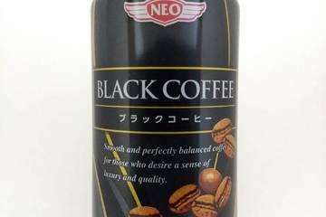 富士キャニング ネオ ブラックコーヒー