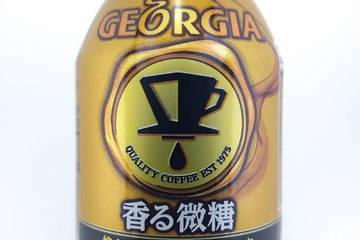 コカコーラ ジョージア 香る微糖