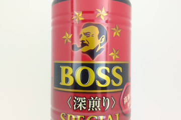 サントリー ボス スペシャル・ファイブ・ブレンド 深煎り
