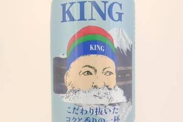 テイスター キング レギュラー