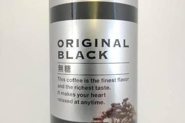 三本コーヒー オリジナルブラック 無糖