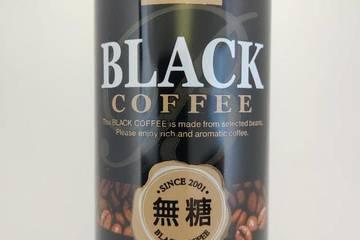 エムオーエー商事 ブラックコーヒー 無糖