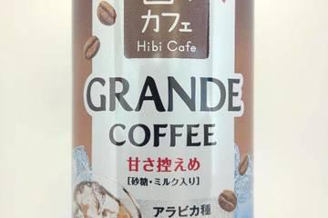 山崎製パン 日々カフェ グランデコーヒー