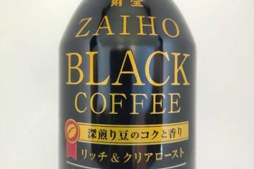 財宝 財宝ブラックコーヒー