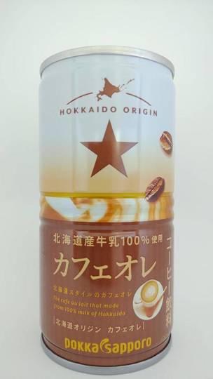 ポッカサッポロ 北海道オリジン カフェオレ