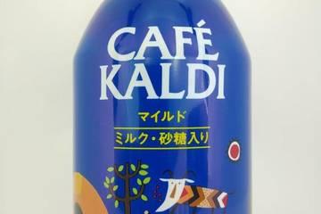 キャメル珈琲 カフェカルディ マイルド ミルク砂糖入り