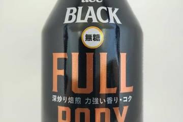 ユーシーシー ブラック無糖 フルボディ