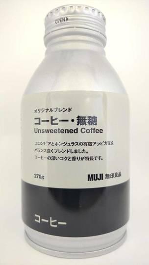 良品計画 無印良品 オリジナルブレンド コーヒー無糖