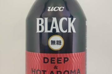 ユーシーシー ブラック無糖 ディープ&ホットアロマ エスプレッソ