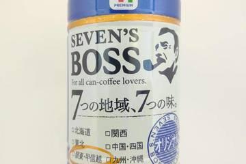 サントリー セブンズボス オリジナル 関東甲信越