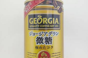 コカコーラ ジョージア ジョージアグラン 微糖