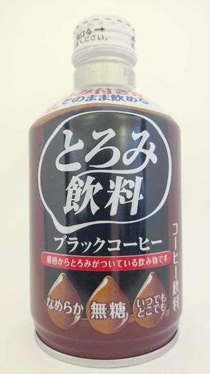 大和製罐 エバースマイル とろみ飲料 ブラックコーヒー