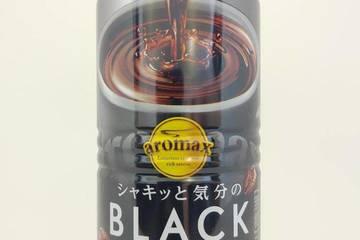 ポッカサッポロ アロマックス シャキッと気分のブラックコーヒー