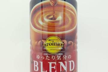 ポッカサッポロ アロマックス ゆったり気分のブレンドコーヒー