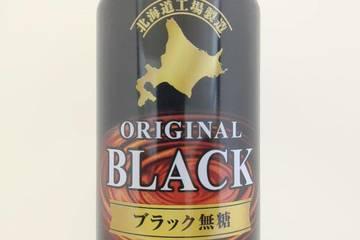サッポロウエシマコーヒー 北海道工場製造 オリジナルブラック