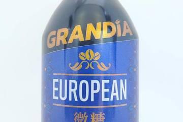セコマ グランディア ヨーロピアン 微糖