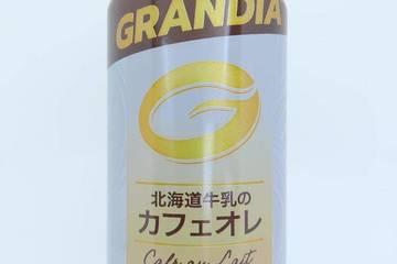 セコマ グランディア 北海道牛乳のカフェオレ
