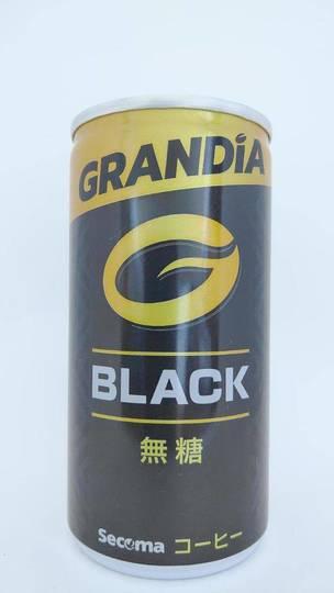 セコマ グランディア ブラック無糖