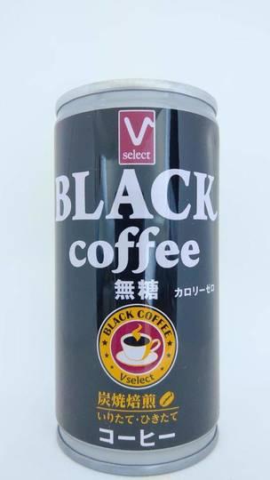 バロー ブイセレクト ブラックコーヒー