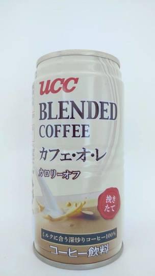ユーシーシー ブレンドコーヒー カフェオレ