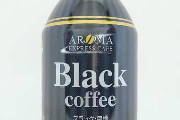 ジェイアール東海パッセンジャーズ アロマエクスプレスカフェ ブラックコーヒー