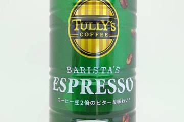 伊藤園 タリーズコーヒー バリスタズエスプレッソ