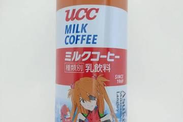 ユーシーシー ミルクコーヒー エヴァンゲリオンコラボ缶