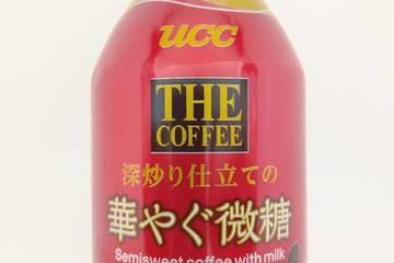 ユーシーシー ザ・コーヒー 深炒り仕立ての華やぐ微糖