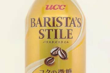 ユーシーシー バリスタズスタイル コクの微糖