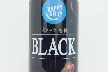 富永食品 ハッピーベリー ブラック無糖 マンデリンブレンド