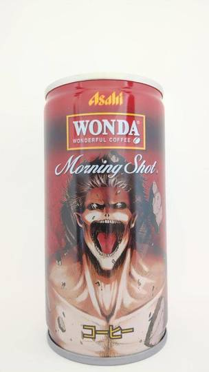 アサヒ ワンダ モーニングショット 進撃の巨人コラボ缶