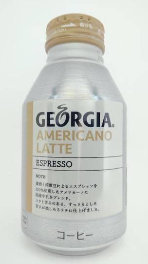 コカコーラ ジョージア アメリカーノラテ エスプレッソ