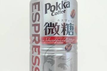 ポッカサッポロ ポッカコーヒー エスプレッソ微糖